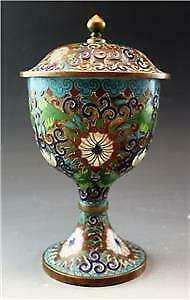 Chinese Republic Period Champleve Enamel Covered Chalice Cup Floral Motif