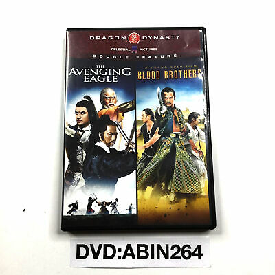 Double Feature: The Avenging Eagle, Blood Brothers DVD
