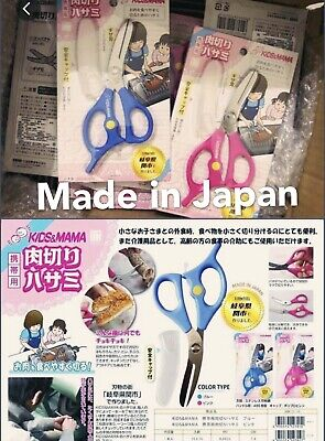 Kids Food Scissor Japan!