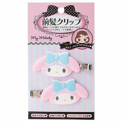 2 My Melody Soft Rubber Hair Clip Girl Barrette MM904 Free Shipping 2 pieces