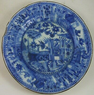 PERSIA, QAJAR, 19th CENTURY, BLUE & WHITE POTTERY DISH, MUHAMMAD HASSAN, 1268 AH