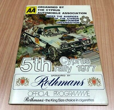 VINTAGE 5th CYPRUS ROTHMANS RALLY (1977) OFFICIAL PROGRAMME