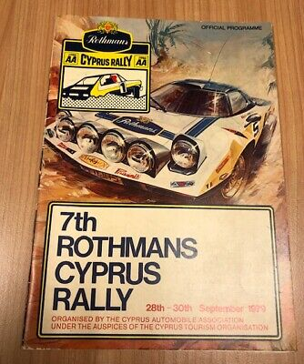 VINTAGE 7th CYPRUS ROTHMANS RALLY (1979) OFFICIAL PROGRAMME
