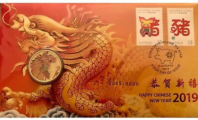 2019 Happy Chinese New Year dragon coin PNC Australia Post Year of the Pig stamp