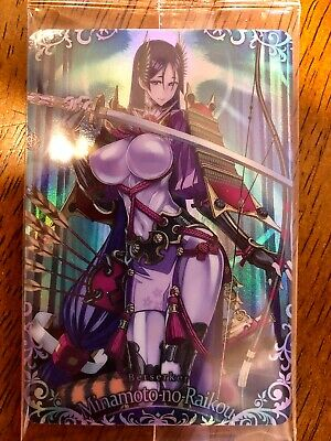 Fate-Grand-Order-FGO-Wafer-Card-Revival-