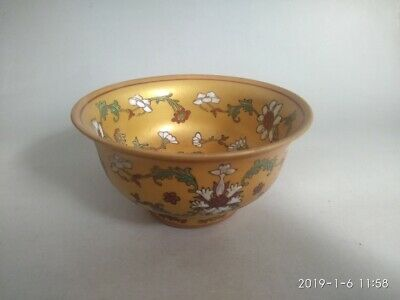 Chinese Porcelain Golden Yellow Pastel Bowl Hand-painted Flowers Qianlong Mark