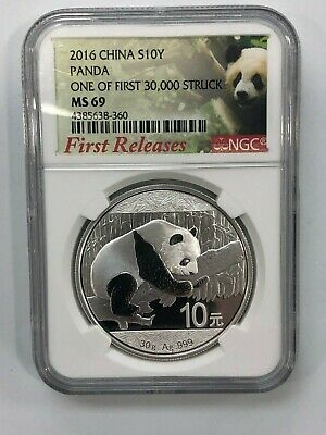 2016 China S10Y Panda NGC MS 69 One of First 30,000 Struck Coin First Releases