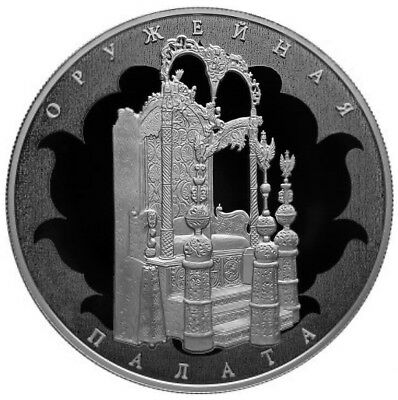 """Russia 25 Rubles 2016 Museum """"armory Chamber """" Throne Of Tsars Ivan And Peter."""