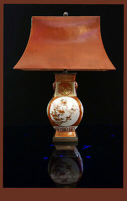 An Early 20th C Chinese Kutani Porcelain Vase Mounted On Bronze Now As A Lamp.