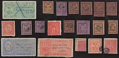 20 DHAR (INDIAN STATE) All Different Stamps (c80)
