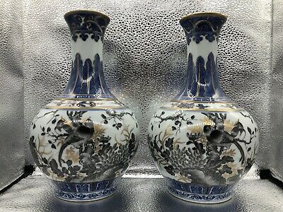 Chinese Gilt Blue and White Glaze Black Ink Birds Floral Poem Porcelain Vase