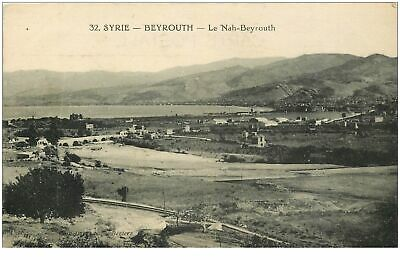 Liban Syrie. BEYROUTH. Le Nah Beyrouth(649)