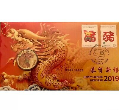 2019 Chinese New Year Stamp and Coin Cover. Limited issue of 8,888. Perth Mint.