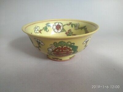 Chinese Old Porcelain Yellow Pastel Bowl Hand-painted Flowers w Qianlong Mark