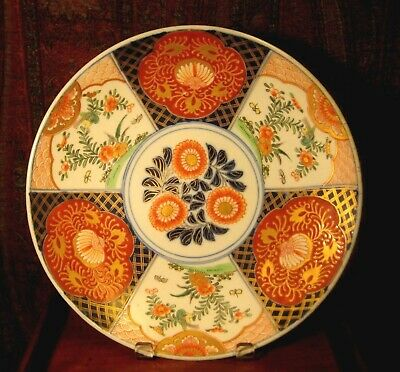 "Antique Japanese Imari Large Charger 14 1/2"" Meiji Period Asian Decor"