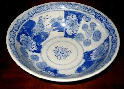 ANTIQUE JAPANESE BLUE & WHITE BOWL IMARI C 18th - 19th CENTURY