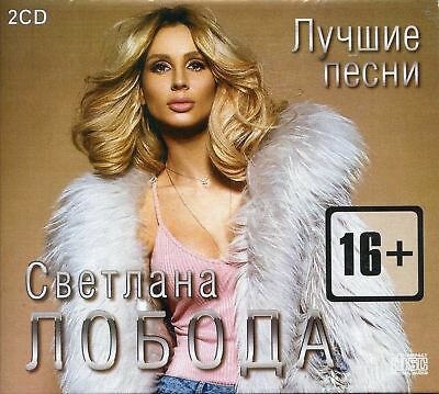 "2 CD -  SVETLANA LOBODA GREATEST HITS (ЕХ.""VIA Gra"" band, -digipak - brand new"