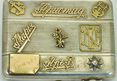One of a kind antique WWI Imperial Russian General's silver&gold cigarette case