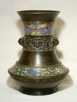 Antique Japanese Champleve Bronze Vase, Marked, Very Good Condition