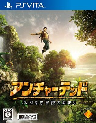 SONY PS Vita UNCHARTED Golden Abyss Chizunaki Bouken Japan Import Japanese PSV