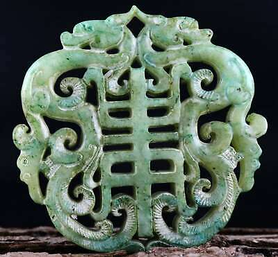 Antique Green Jade Hand Carve Double Dragon & Exorcism Character Lukcy Pendant