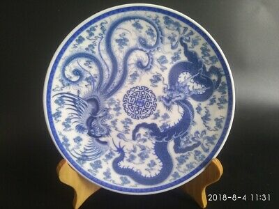 Chinese Blue and White Porcelain Plate Painted Dragon Phoenix w Qianlong Mark NT