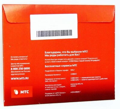 NEW! Preactivated MTS Russian Prepaid SIM card 4G Internet Russia