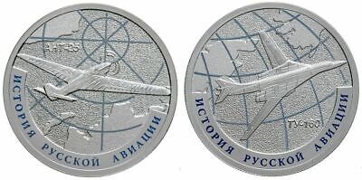Russia 2X1 Ruble 2013 Series: History Of Russian Aviation - Ant-25, Tu-160