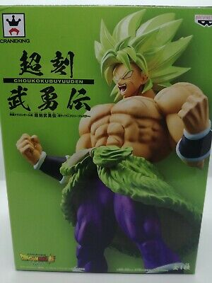 Dragon ball super CHOUKOKU BUYUUDEN FIGURE Statue BROLY Banpresto