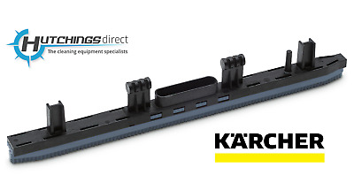 Karcher Replacement Suction Bar for BR 30/4C - 4777008 - 4.77-008.0