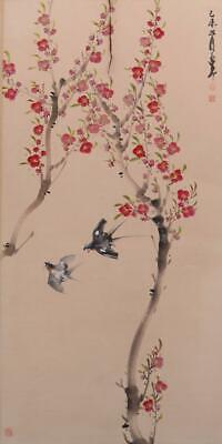 """Chinese Old Zhao Shaoang Scroll Painting Scroll Flower&bird 72.83"""""""