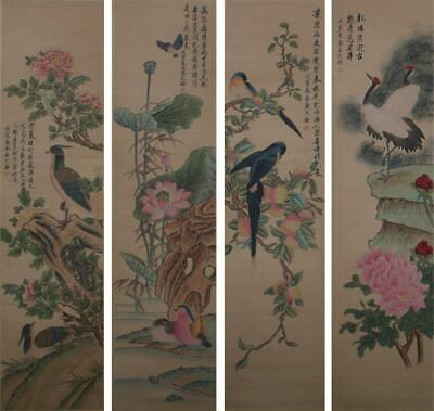 """Four Chinese Old Shen Quan Scroll Painting of Flower 76.77"""""""
