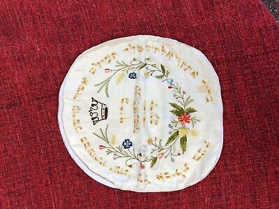 19th century Jewish embroidered cover for matzo Passover embroidery Rare