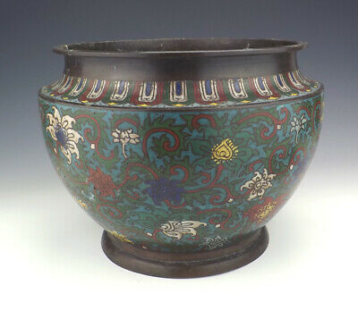 Antique Chinese Cloisonne Champleve Enamel - Flower Decorated Brass Jardiniere