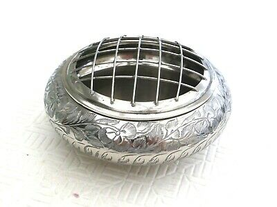 Vintage Silver Plated Rose Bud/posy Bowl With Floral Etched Pattern  1430537/540