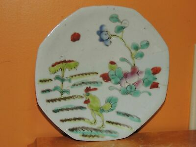 "Chinese 6"" Hand Painted Bowl ROOSTER Antique Ming Qing 19th earlier Lobed low"