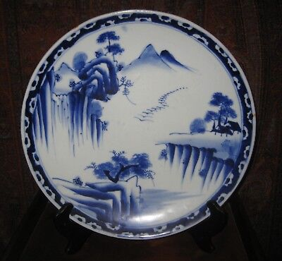Antique Japanese Shallow Blue & White Imari Bowl Meiji C 1868-1912 Large 12 3/8""