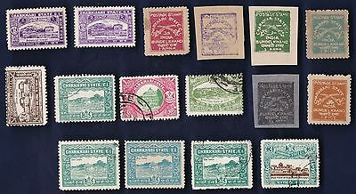 16  All Different CHARKHARI Stamps  (INDIAN STATE)