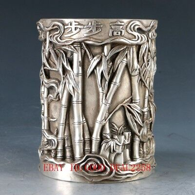 Chinese Copper Hand Carved Bamboo festival Brush pot      E528