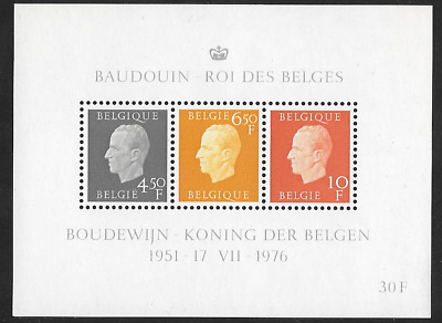 BELGIUM 1976 King Baudouin S/S Sc.951-952 MNH VF-XFog. Please see 2 scans.