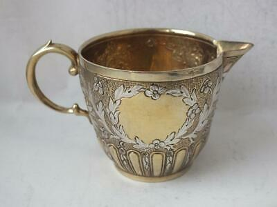 Quality Victorian Solid Sterling Silver Gilt Cream Jug 1884/ L 10.5 cm/ 86 g