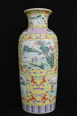 Big famille rose vase ca. 1900 Guangxu period, Chinese export