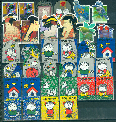 JAPAN 2001  postaly used stamps inc. from Blocks / Souvenier Sheets  - a.08)