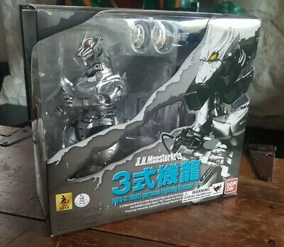 Bandai Tamashii Nations SH Monster Arts Kiryu Mechagodzilla Godzilla Toho