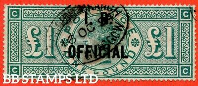 """SG. 016. L11. """" CC. £1.00 Green. I.R. Official. A very fine used example B41666"""