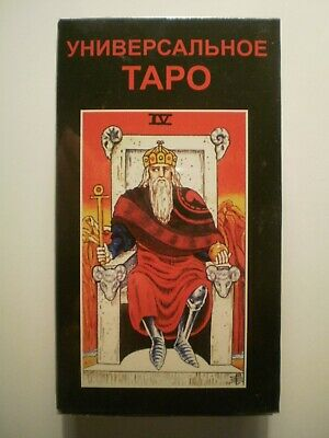 New Universal Tarot Oracle 78 Card Deck in Russian + manual Универсальное ТАРО