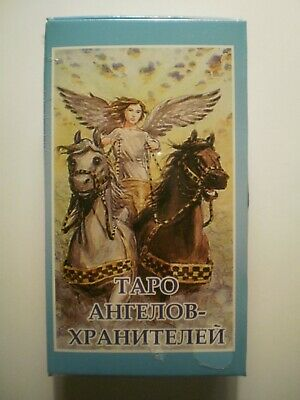 New Tarot of the Angels 78 cards manual in Russian Карты ТАРО Ангелов Хранителей