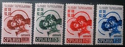 Germany - Occupation Of Serbia 1941 Complete Set Mnh.