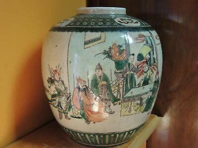 """Chinese 10+"""" Vase Jar no lid Antique 18th / 19th lamp drilled verte Qing Ming"""