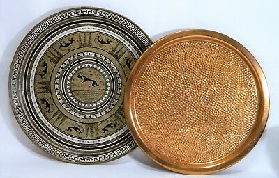 Vtg/Serving Trays/Wall Plates/Metal/Round/Greek/Black/Gold/Copper//BoHo Chic/ 2